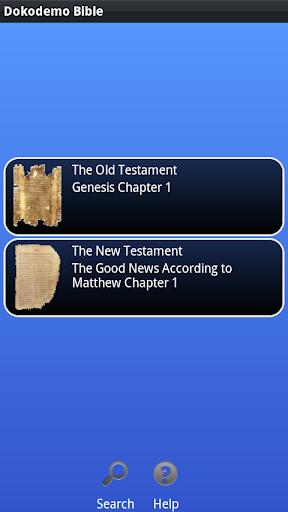 どこでも聖書