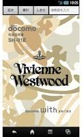 Screenshot of SH-01E Vivienne Westwood 取扱説明書