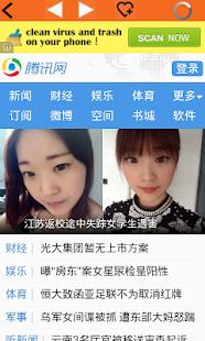 中國報 - 頭條日報 玩新聞App免費 玩APPs