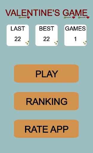 Valentin's Game 2015