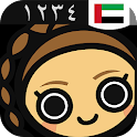 Learn Arabic Numbers, Fast! icon
