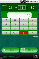 Screenshot of Calculate drill