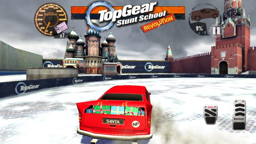 Top Gear: Stunt School SSR Pro - screenshot