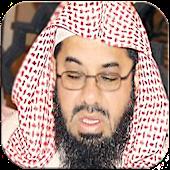 سعود الشريم - قرآن أدعية خطب