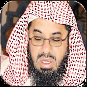 ��� ������ ������� ��������  , ����� ���� ��������  ������ ����� , Photos  Maher Al Muaiqly  2016 W8D6_m_l4iC-yw-vjfU5