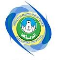 خدمة رخص المحلات امانة الرياض