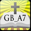 GcnBible-A7 V1.6 logo