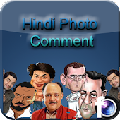 Hindi Photo Comment