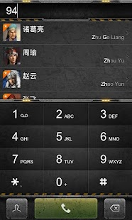 exDialer Steel Theme - screenshot thumbnail