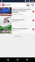 Screenshot of Arirang TV for Phones