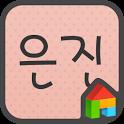 doodle dodol launcher font icon