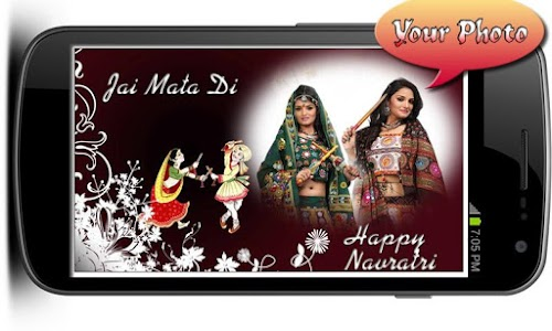 Navaratri Photo Frames screenshot 16