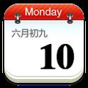 Kenichiro calendar logo
