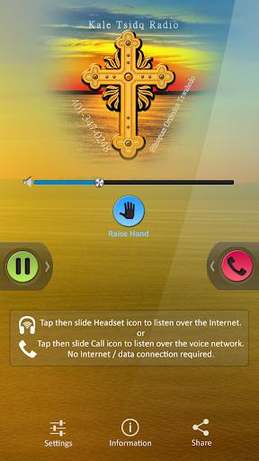 Ethio Orthdox Radio