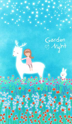 밤의 정원 카카오톡 테마