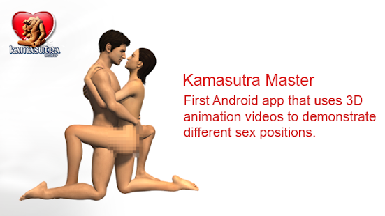 Kamasutra sex positions app