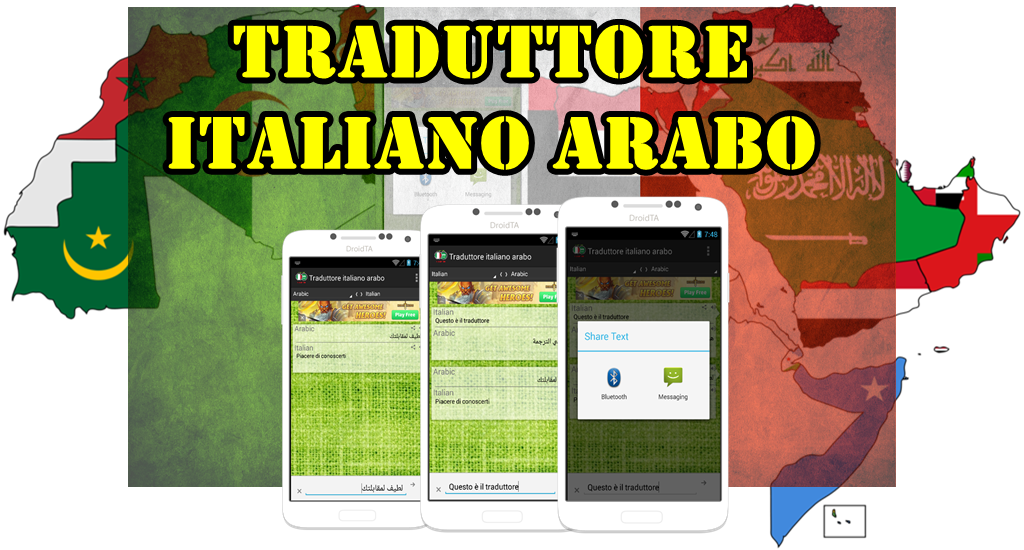 Traduttore da italiano a arabo online dating. property ownership records free australia dating.