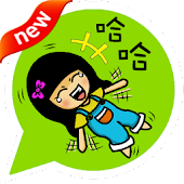 ONLINE免費貼圖☆吊帶褲女孩-Ribbon貼圖 中文版