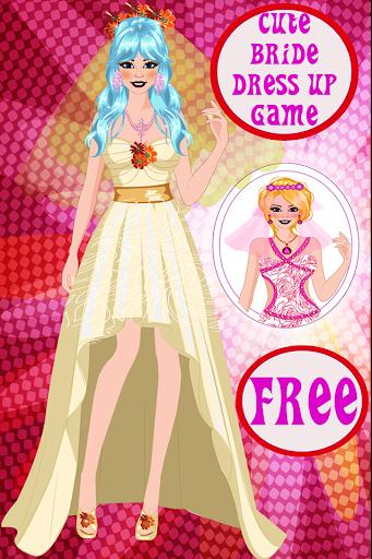 かわいい花嫁は ゲームをドレスアップ