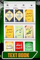 Screenshot of Islamic eBooks - Text & Media