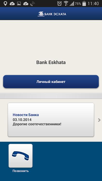 Волго-вятский банк пао сбербанк россии г нижний новгород