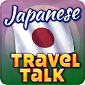 Japanese Travel Talk icon