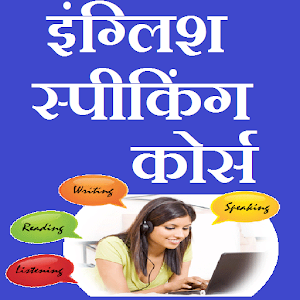 download women at