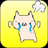 NukoBatteryPro(Japanese)