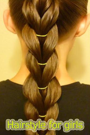 髮型的女孩