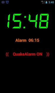 Quake Alarm Easy free- screenshot thumbnail