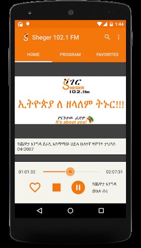 ሸገር 102.1 Sheger 102.1 FM