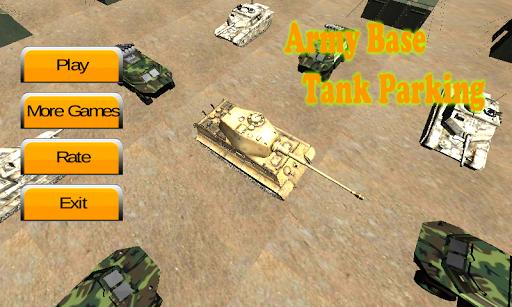 陸軍基地坦克停車