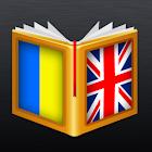 Ukrainian<>English Dictionary icon