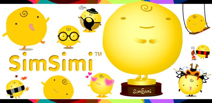 SimSimi (СимСими) - скачать чат-робот на русском для Андроид