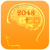 2048 Plus:Brain Game