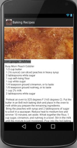 無料生活Appのベーキング、クッキー&デザート 記事Game