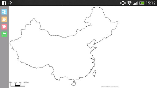 Carte Interactive de Chine