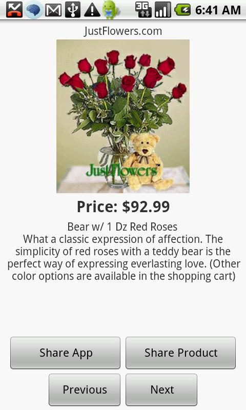 Flowers and Gifts Search - screenshot