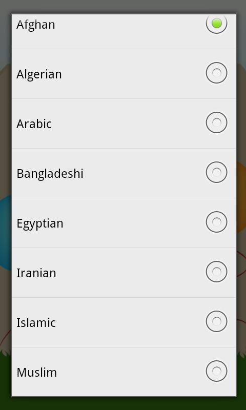 Muslim Baby Names FREE - screenshot