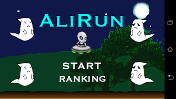 Screenshot of ALIRUN