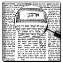מילון ארמי עברי icon