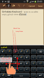 Sinhalata Keyboard screenshot 4