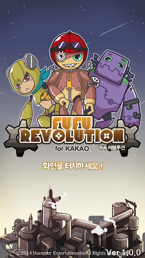 FuFu Revolution for Kakao