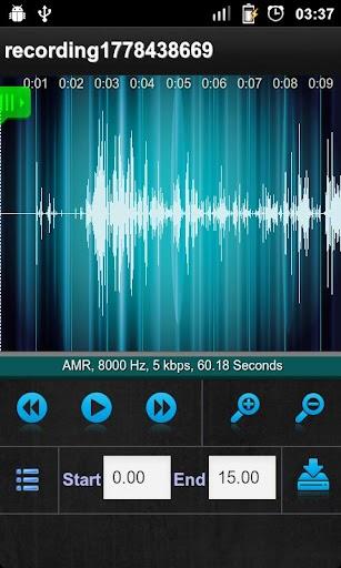 サウンドレコーダー