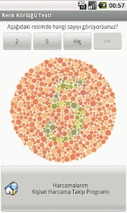 Color Blindness Test - screenshot thumbnail