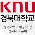 경북대 도우미 logo