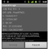 SmartRTK for FKP