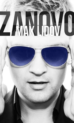 Max Lidov - Заново