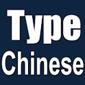Type Chinese logo