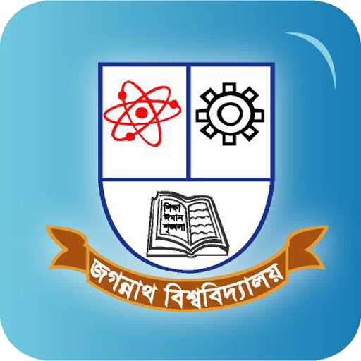 Jagannath University 教育 App LOGO-APP試玩